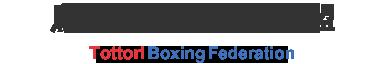 鳥取県ボクシング連盟